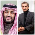 સાઉદી અરેબિયાના રાજપરિવારના રાજકારણ પાછળની કથા