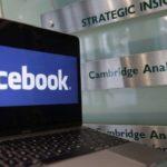 તમારું ફેસબુક એકાઉન્ટ સિક્યોર કરવાની મોજ અપાવતી કેટલીક ટેક્નિક