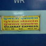 જાગો યાત્રીઓ જાગો.. – Indian Railways  અંગે એક ટ્રેન યાત્રીનો સુખદ અનુભવ