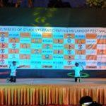 …અને Youthzone Dance Academy દ્વારા રચાઈ ગયો Hulahoop નો વર્લ્ડ રેકોર્ડ