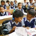 ગુજરાતની સ્કૂલોમાં ફી નક્કી થાય તો શિક્ષણના સ્તરની ચર્ચા થાય