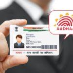 તમારા AADHAR કાર્ડનો ડેટા હાલપૂરતો સુરક્ષિત છે તે સાબિત કરતી ઘટના