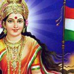 ભારત માતા પોતે જણાવે છે કે તેમને પોતાના સંતાનોની કઈ આદતો નથી ગમતી
