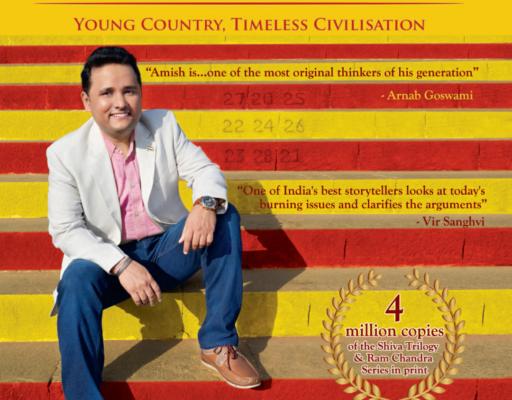 પુસ્તક રીવ્યુ: અમીષ ત્રિપાઠીની ઈમમોર્ટલ ઇન્ડિયા