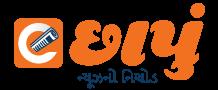 echhapu